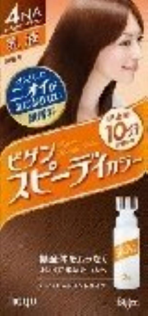 やりすぎ検査間違えたホーユー ビゲン スピィーディーカラー 乳液 4NA (ナチュラリーブラウン) 40g+60mL ×6個