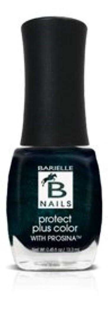 効能かご意図するBネイルプロテクト+ネイルカラー(プロシーナ付き) - ブラックレンブルー