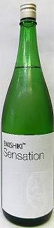 日本酒 Sensation 4 white センセーション ホワイト 特別純米酒 白ラベル 辛口1800ml 【笑四季酒造】