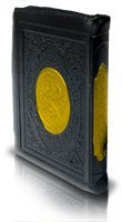 Holy Quran Uthmani Script Pocket Size 8 X 12 Cm Arabic Only Zipper Case