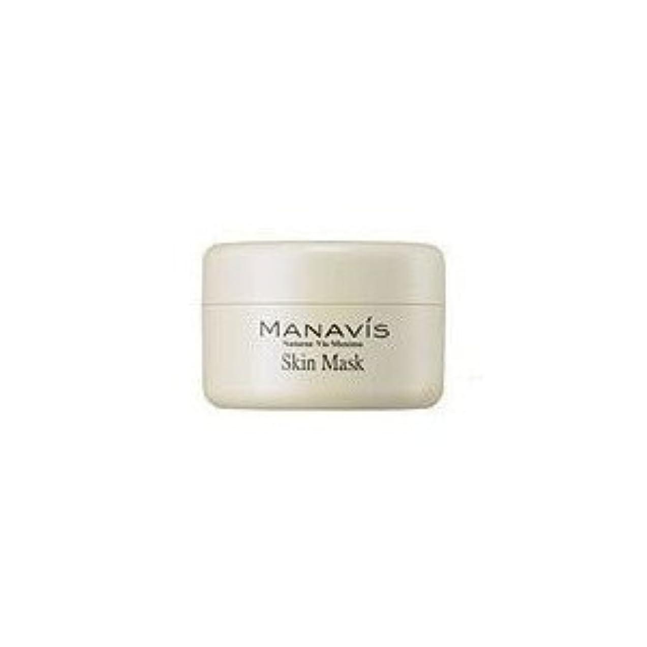 神社取得するジャケットMANAVIS マナビス化粧品 薬用スキンマスク
