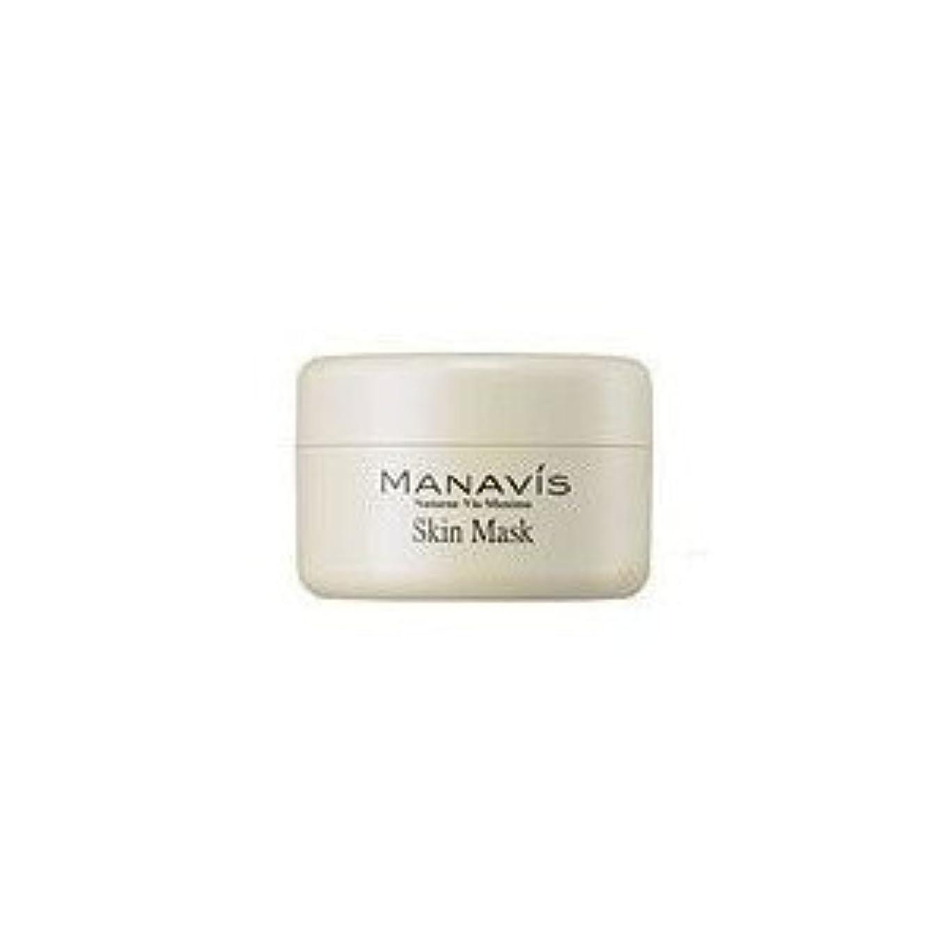 ドループ移住するメロドラマティックMANAVIS マナビス化粧品 薬用スキンマスク