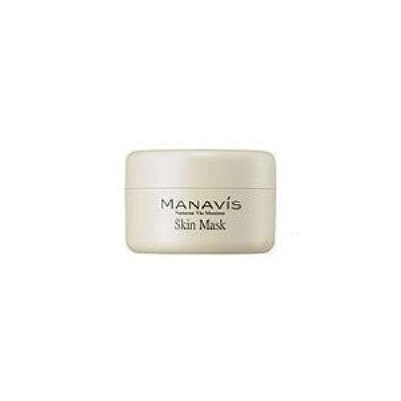 場合打ち負かす硬いMANAVIS マナビス化粧品 薬用スキンマスク