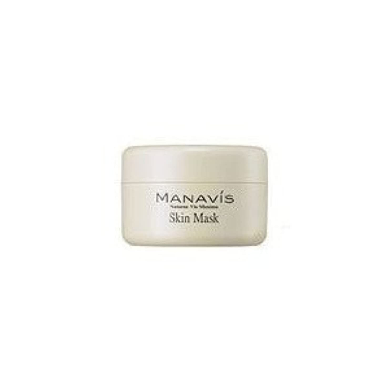 望遠鏡成り立つ最後のMANAVIS マナビス化粧品 薬用スキンマスク
