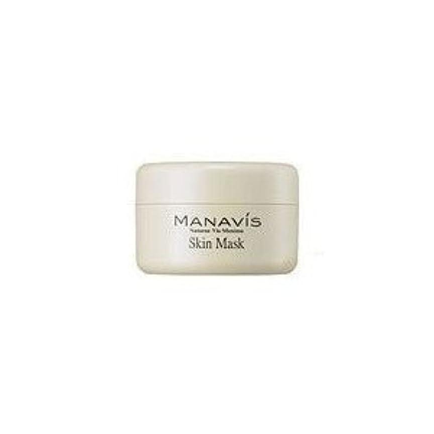 人形素子君主制MANAVIS マナビス化粧品 薬用スキンマスク