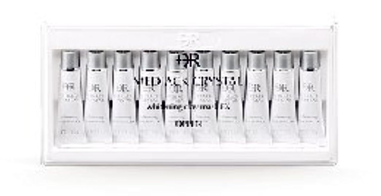 税金しつけ前オッペン化粧品【OPPEN】 DRメディアッククリスタル ホワイトニングクレイマスク EX 6g×10本