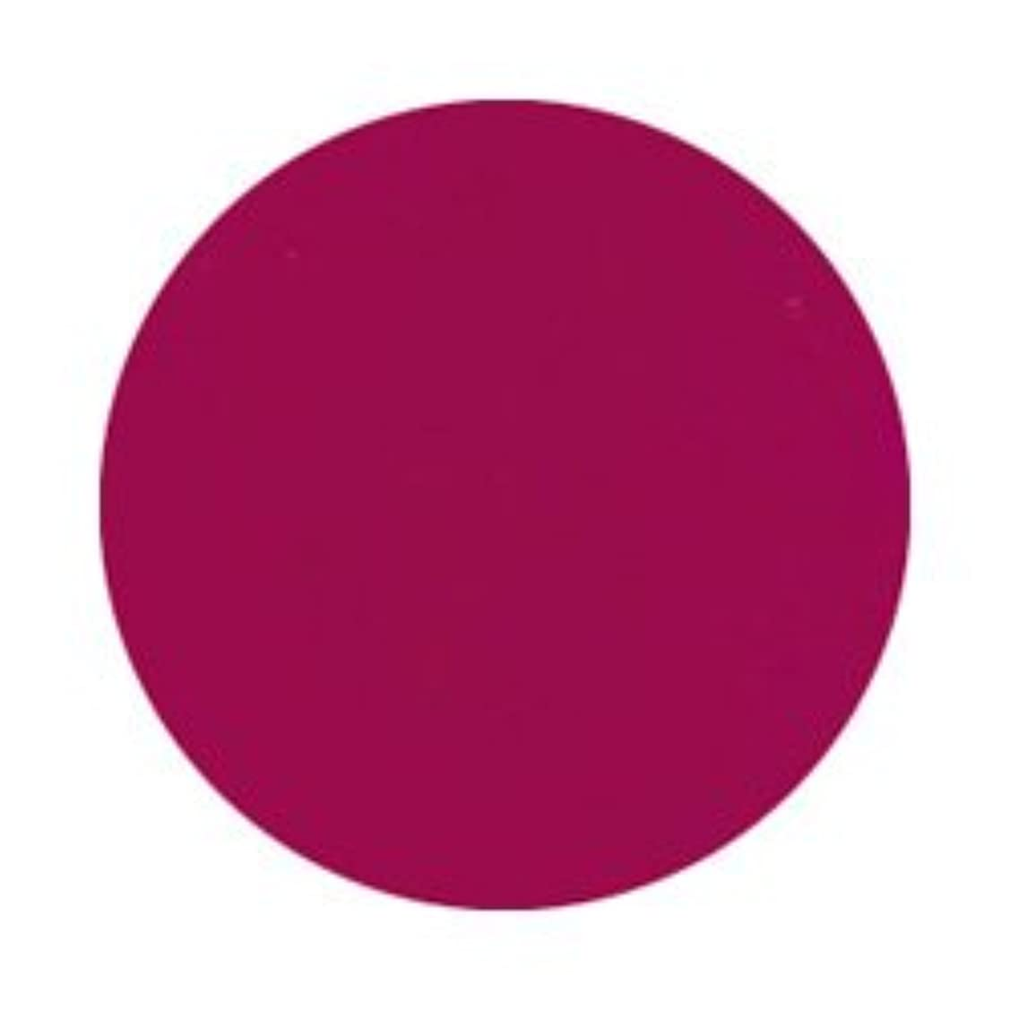 高める軽半径★JESSICA(ジェシカ) <BR>ジェレレーション カラー 15ml<BR>485 ブライジングプリンセス