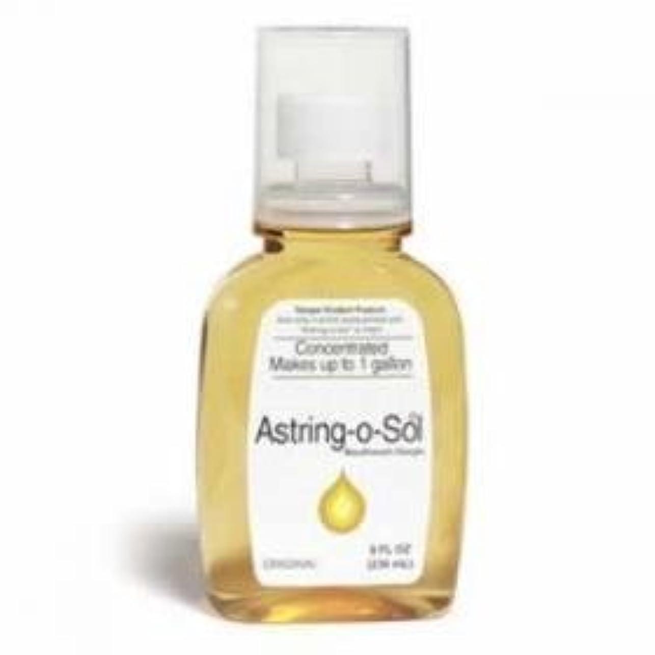 カブ保安一致するAstring-O-Sol Concentrated Mouthwash/Gargle, Original - 8 oz Each (PACK OF 3) by ASTRING-O-SOL [並行輸入品]