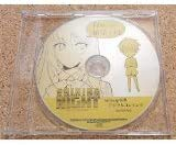 黄雷のガクトゥーン シャイニングナイト ソフマップ CD ライアーソフト 特典 予約特典