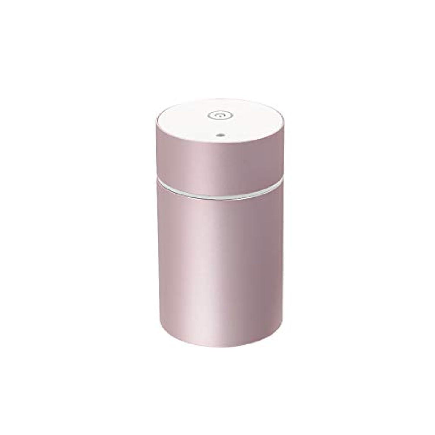 なめらかなセントピット生活の木 アロマディフューザー(ピンク)aromore mini(アロモアミニ) 08-801-7020