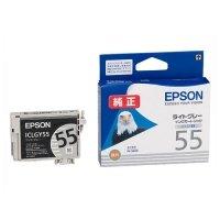 EPSON インクカートリッジ ライトグレー ICLGY55 1個
