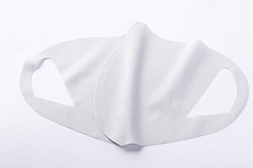 タキヒョーlecur(レクール)『冷感シームレスマスク』