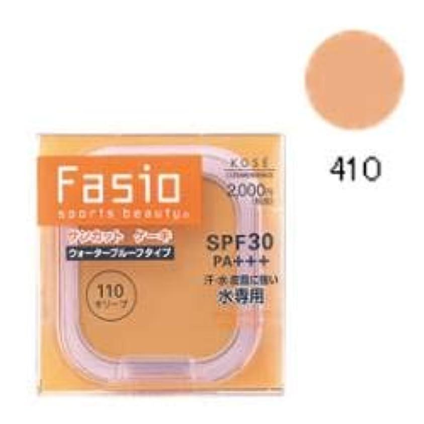 ちょっと待って側クルーズコーセー Fasio ファシオ サンカット ケーキ 詰め替え用 410