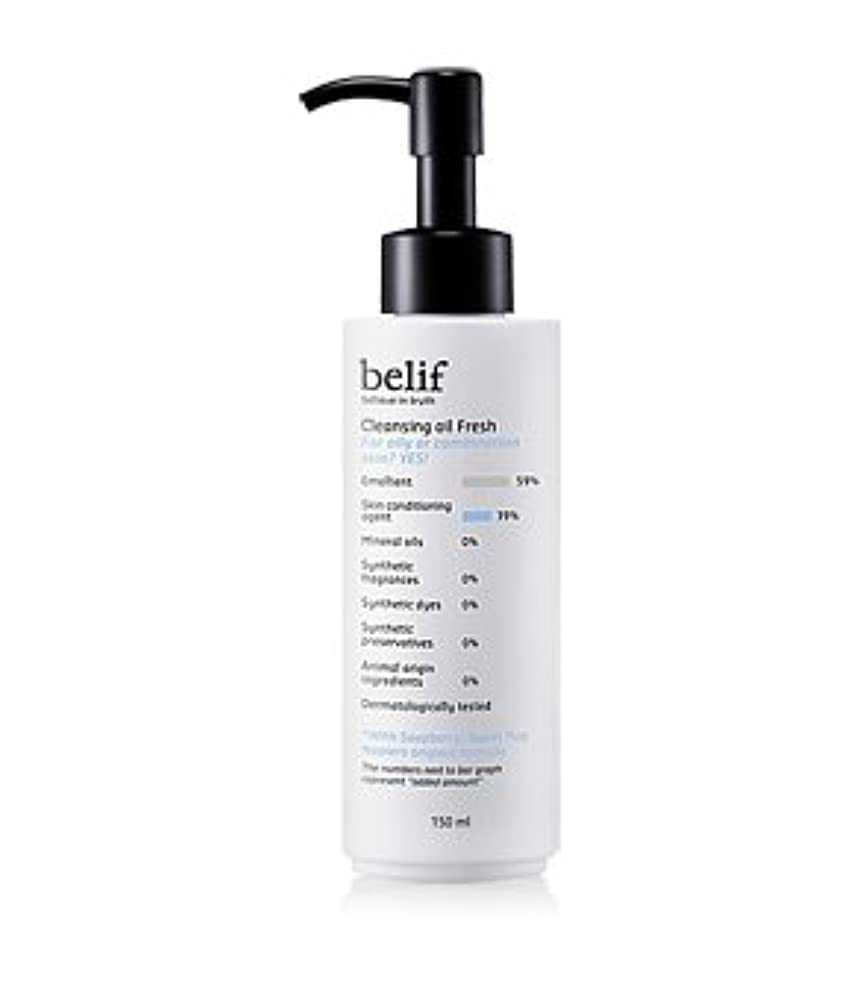南アメリカ感心する単独でbelf(ビリフ)クレンジング オイル フレッシュ(Cleansing oil Fresh)150ml