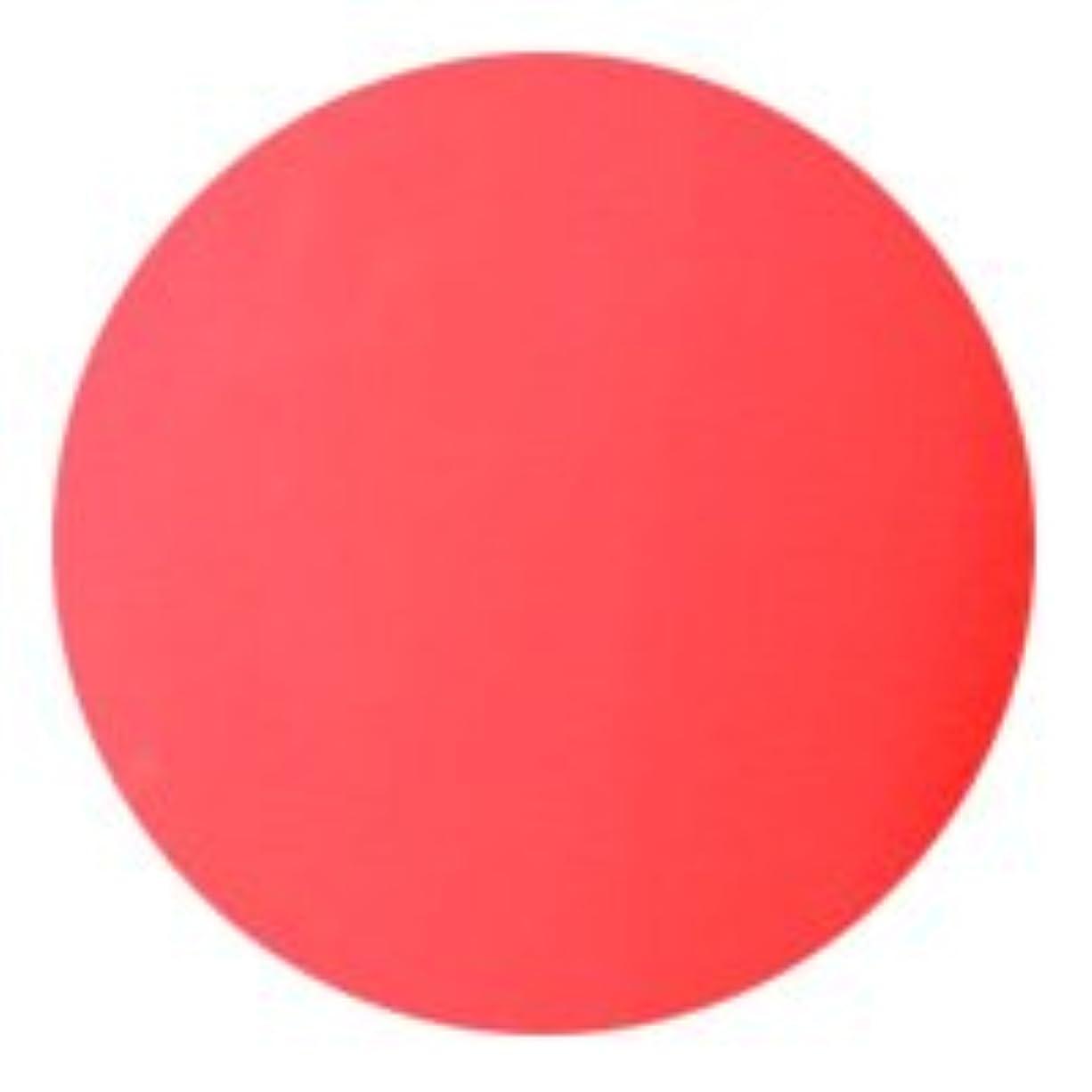 戦術層祈り★AKZENTZ(アクセンツ) UV/LED オプションズ 4g<BR>077 グラマーピンク