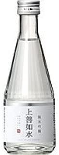 【まとめ買い価格】 白瀧 上善如水 純米吟醸 300ML 3本