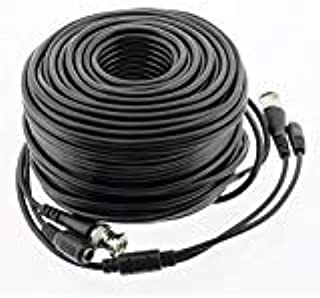 R-Tech CABLE-SIAMESE-125FT-B 125' Video & Power Siamese Cables for Security Cameras - BNC/DC12V (Black)