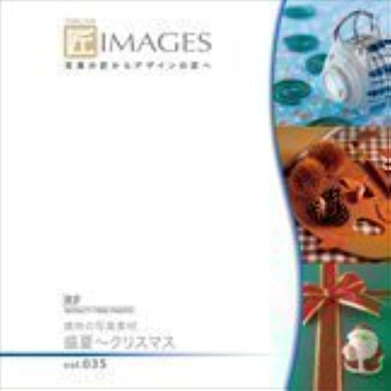 ギネスかどうか排泄する匠IMAGES Vol.035 歳時の写真素材 盛夏-クリスマス