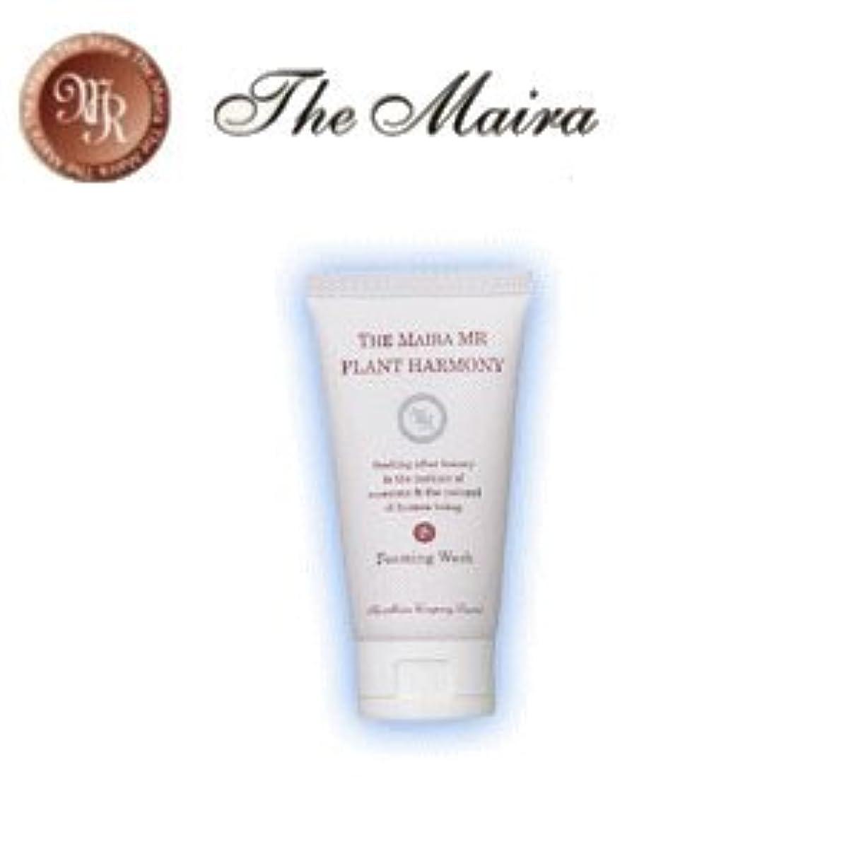 The Maira(ザ マイラ) MRプランタハーモニーフォーミングウォッシュ85g 美容 洗顔フェイシャル