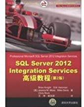 Classic Renditions SQL Server database : SQL Server 2012 Integration Services Advanced Tutorial ( 2nd Edition )(Chinese Edition)