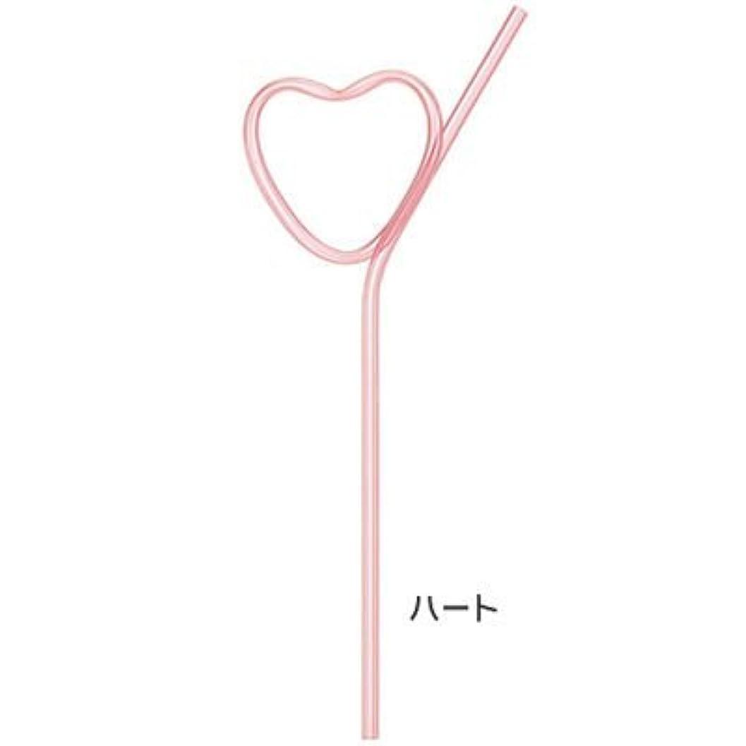 介入する尾スナッチファンシーストロー ハート ハート bg953-heart