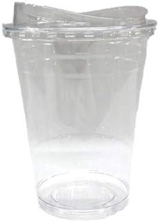 ニッチプラス(Nicheplus)テイクアウト用クリアカップ 520ml 専用フタ付(ストローレスリッド)50セット 17SL