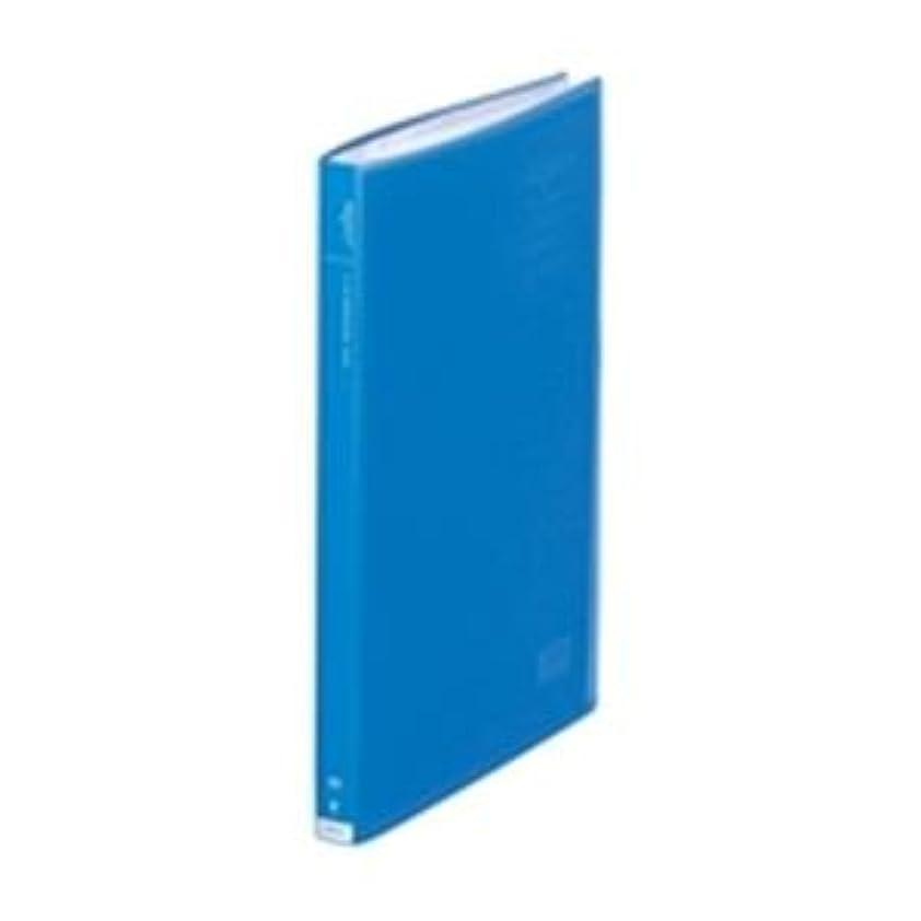 ポーク薄いですルアー(業務用10セット) LIHITLAB クリアファイル/ポケットファイル 【A4/タテ型】 40ポケット G3102-8 ブルー [簡易パッケージ品]