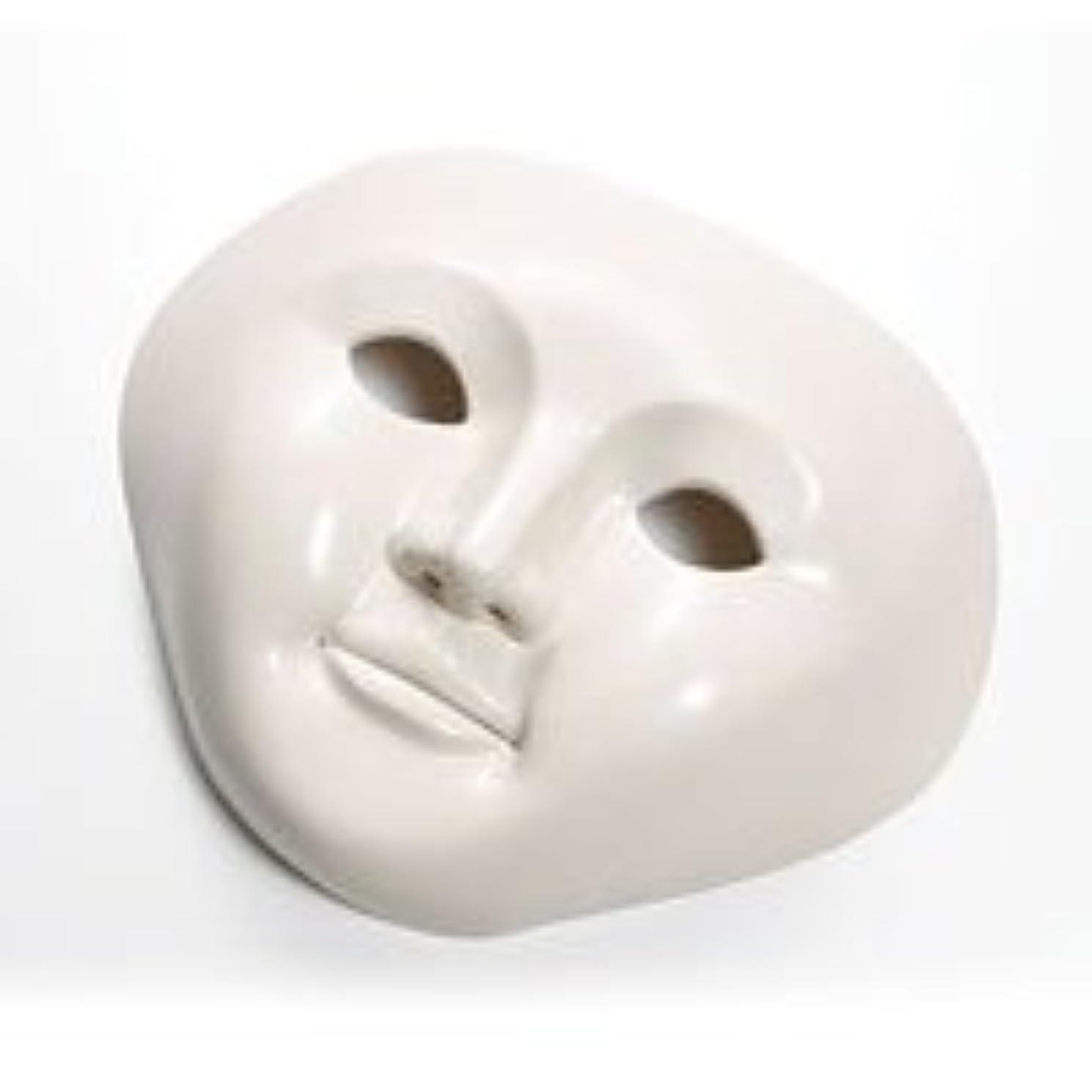 セールレモン湯の花美人 【ラジウムの美顔マスク】