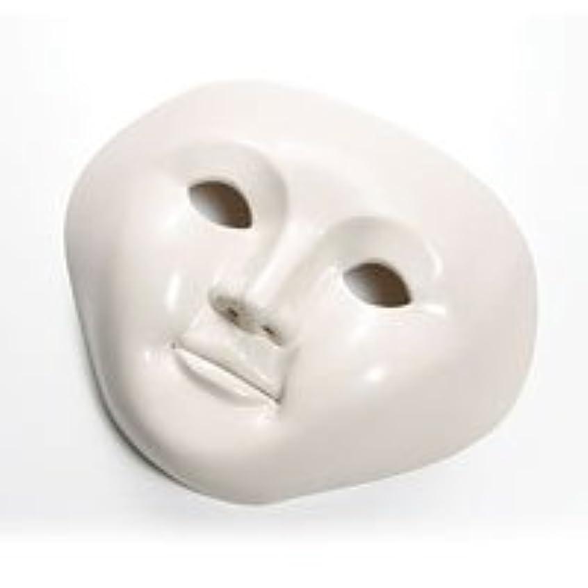 店員反対に内部湯の花美人 【ラジウムの美顔マスク】