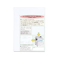 シヤチハタ ネーム9 既製 0087 安立 XL-9 0087 アダチ