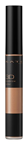 Kate wenkbrauw mascara 3D wenkbrauw kleur BR-1 Natural Brown