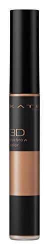 KATE(ケイト) 眉マスカラ 3Dアイブロウカラー
