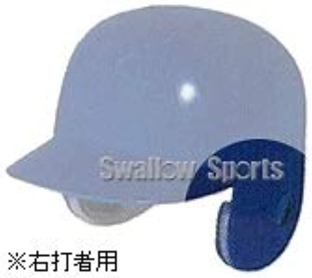 結論襲撃ウェイドコクサイ ヘルメット右打者用イヤーパット(部品)ソフト?野球用共通 HS-881 野球用品 スワロースポーツ