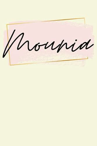 Mounia: Personalized Sketchbook with Name Mounia on the cover   Drawing Pad of 120 Blank Pages