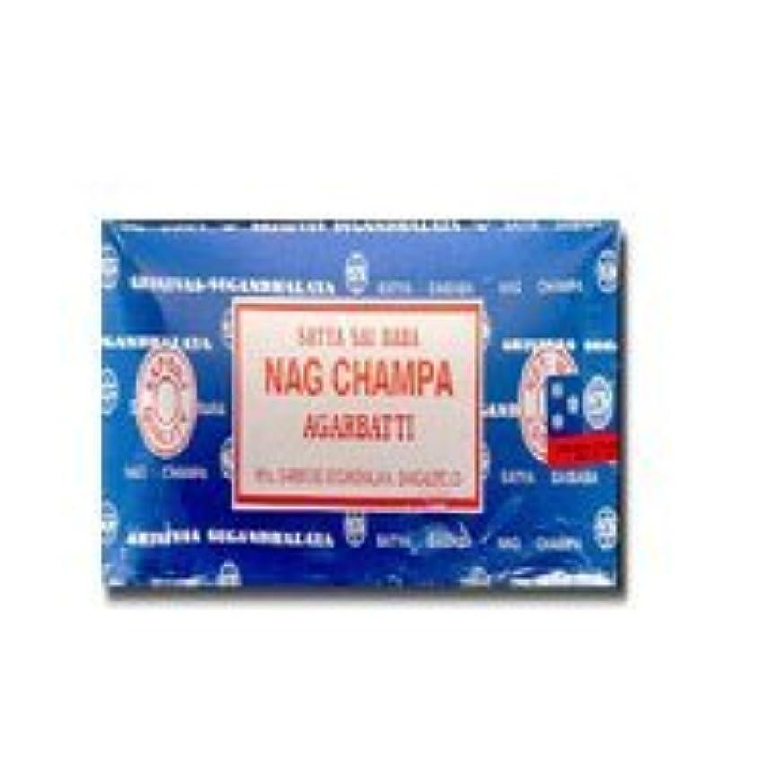 不屈塩辛い重量Nag Champa Incense 40 Gms by Sai Baba (Pack of 2) [並行輸入品]