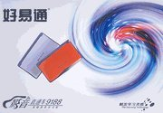 Besta 9188 Chinese/english Electronic Talking E-dictionary