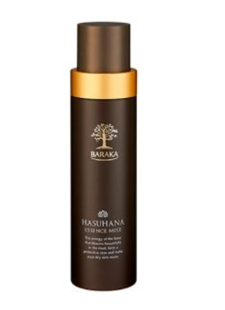 時々時々振り向く援助するBARAKA(バラカ) ハス花 エッセンス ミスト 150mL ミスト状化粧水