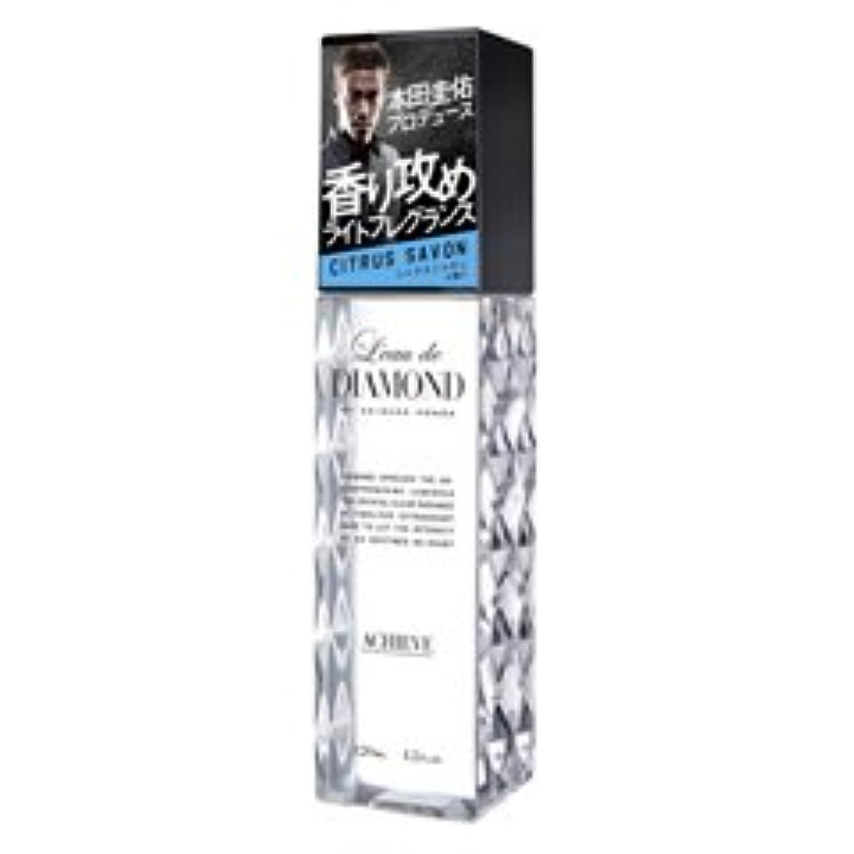 アームストロング正確針ロードダイアモンド KEISUKE HONDA バイ ケイスケ ホンダ ライトフレグランス アチーブ 120ml