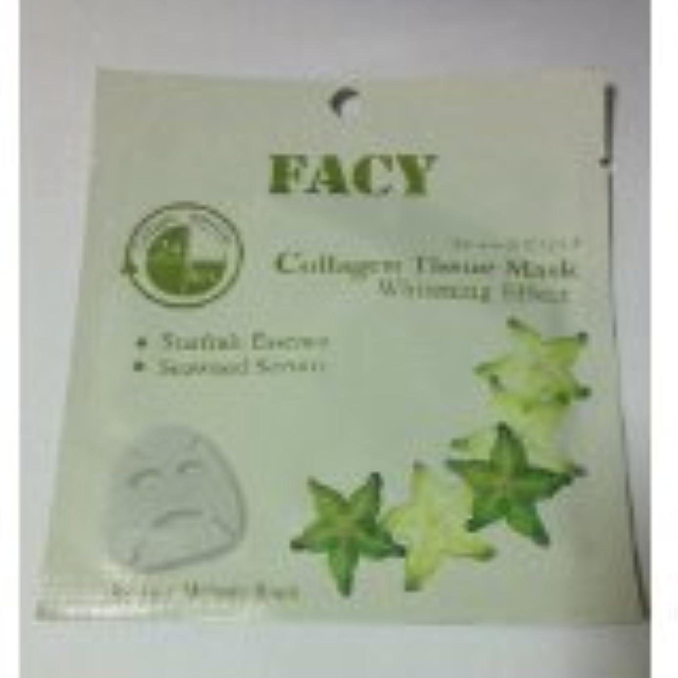 Detoxifying Facial Mask Collagen Tissue Mask Whitening Effect * 2 Packs.