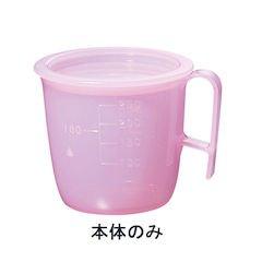 流動食コップ 小 8302 身 ピンク/62-6859-02