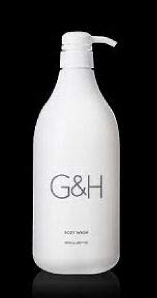 反論者基礎理論緑アムウェイ G&Hボディウォッシュ用1Lつめかえボトル