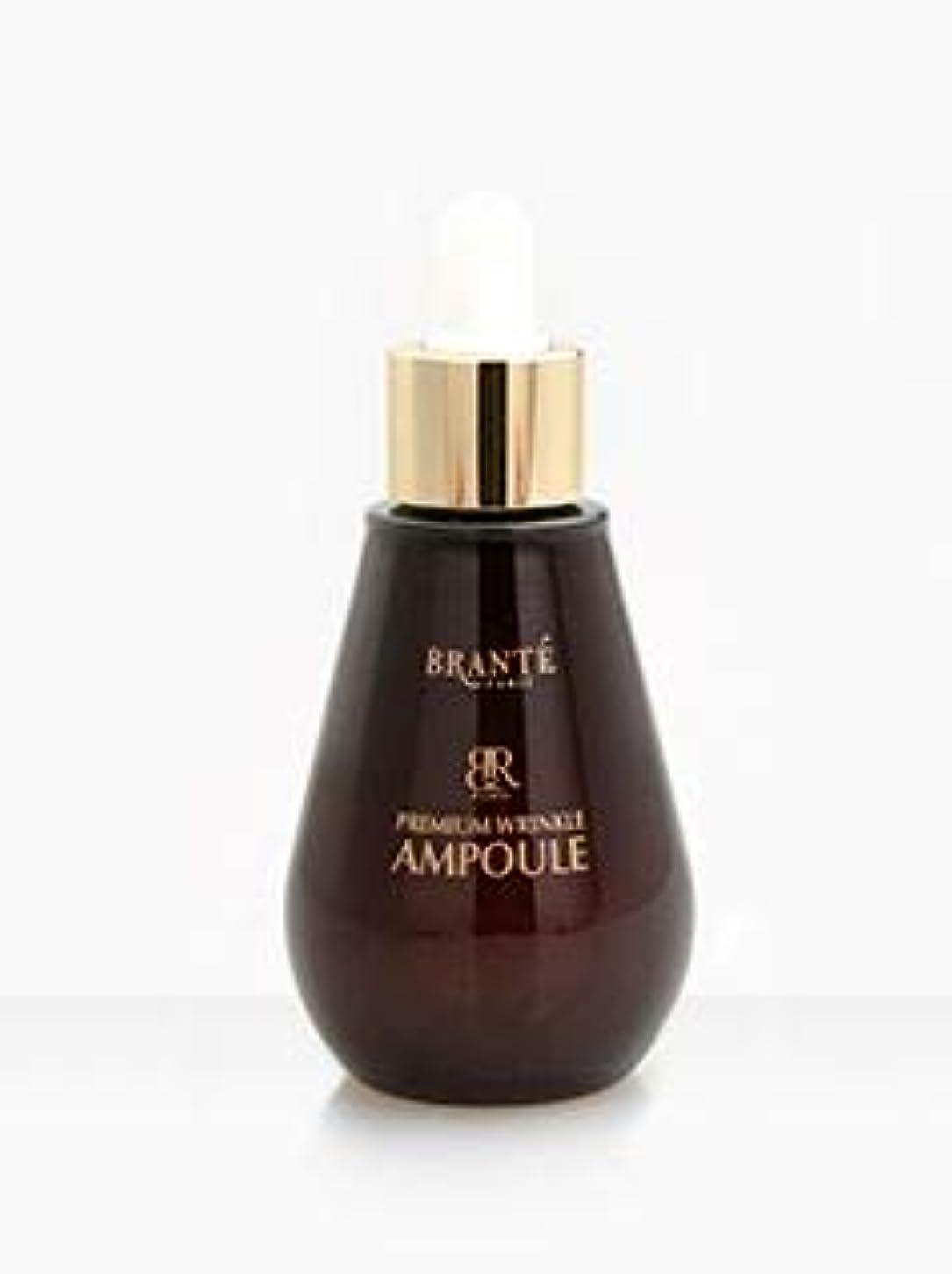 認証バルーン忠実な[BRANTE] Premium Wrinkle Ampoule 50ml / [BRANTE]プレミアムリンクルアンプル50ml [並行輸入品]