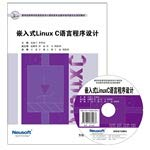 Built-in Linux C language program design (Chinese edidion) Pinyin: qian ru shi Linux C yu yan cheng xu she ji