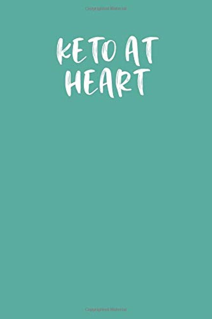 業界近代化無効にするKETO AT HEART: Keto Diet Planner