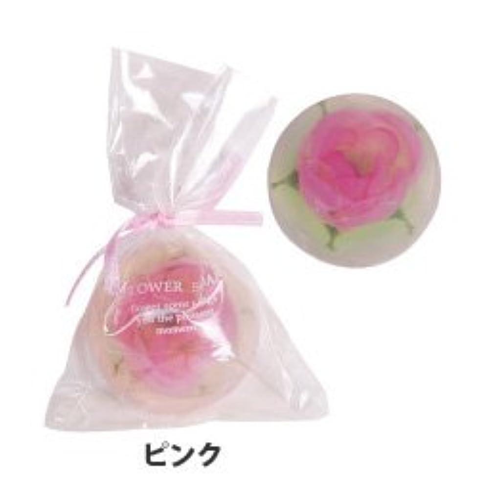 理容室大脳むさぼり食うベジタブルソープ フラワー ピンク OBBJF01
