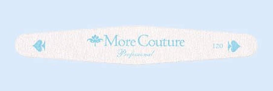 パンフレット憎しみ写真を描く★More Couture(モアクチュール) <BR>ネイルファイル キング 120G