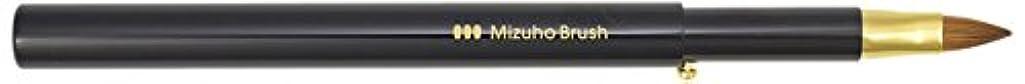 うめきストレージ傭兵熊野筆 Mizuho Brush スライド式リップブラシ丸平 黒