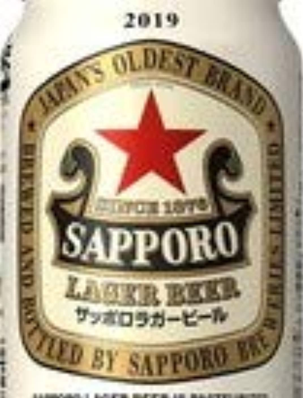 カプラー十代の若者たちパイプラインサッポロ ラガービール 缶 500ml×12本【2019年】