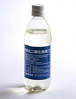 安定化二酸化塩素 5%原液500g 2本セット