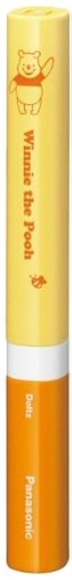 地下ポルトガル語モナリザパナソニック 音波振動ハブラシ ポケットドルツ キッズ(仕上げみがき用) ディズニーモデル イエロー EW-DS32-YWD